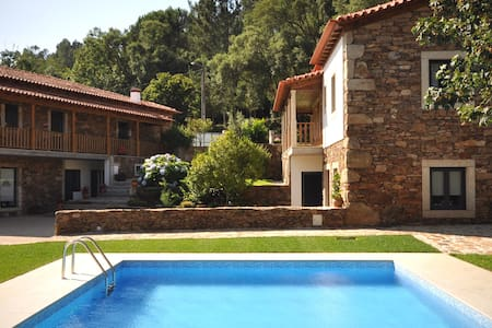 Quinta Vilar e Almarde | Country House - Real