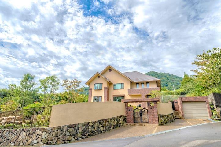 Kansai-Kobe Luxury Private Villa - 關西-神戶 豪華私人會所