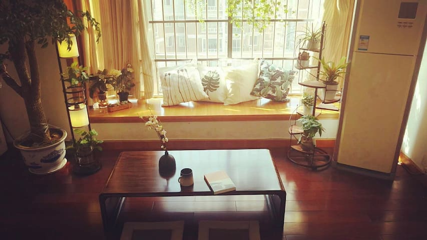 充满阳光的温馨双人房1.5米大床/汉街地铁口/一百平客厅 - Wuhan - Appartement