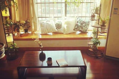 充满阳光的温馨双人房1.5米大床/汉街地铁口/一百平客厅 - Wuhan - Pis