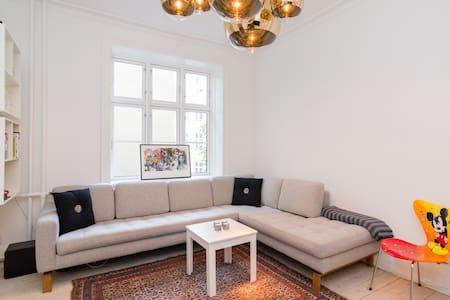 Heart of Copenhagen – 3Room Spacious Designer Apt - 哥本哈根 - 公寓