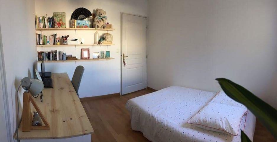Private bedroom, quiet and bright, Lyon 8 - Lyon-8E-Arrondissement - Apartmen