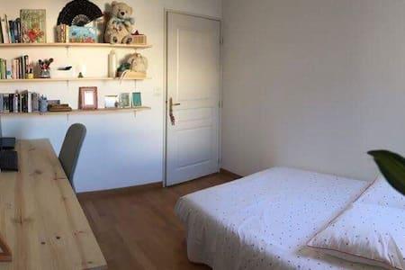 Private bedroom, quiet and bright, Lyon 8 - Lyon-8E-Arrondissement - Квартира