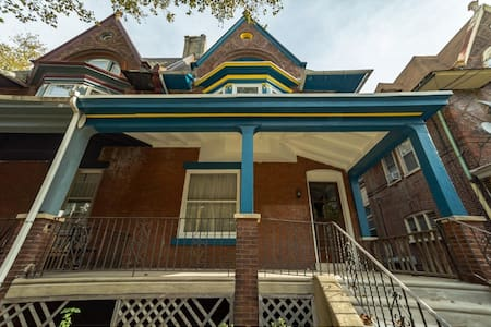 West Philly Victorian Private Rooms