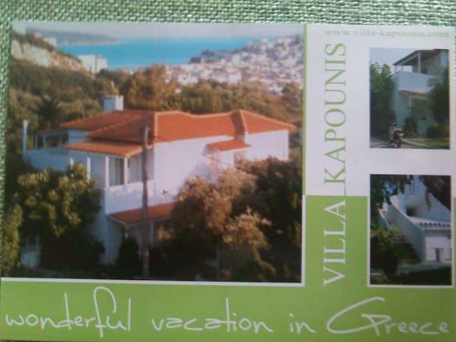 Villa Kapounis - Skiathos - Byt