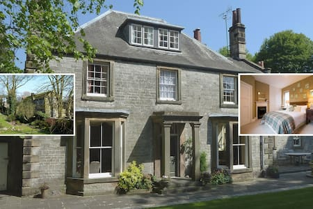School View - Luxury Double En Suite Shower Room - Tideswell - Bed & Breakfast