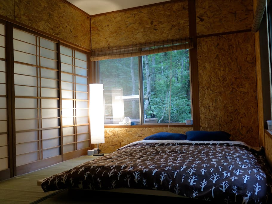 Master Bedroom - both rooms come with the same double sized beds on a low bed frame and tatami. Please let us know at your time of booking what your sleeping arrangements will be so that we can have our cleaners make up the beds in advance!