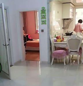 天鹅湖小区 - Laibin - Appartement