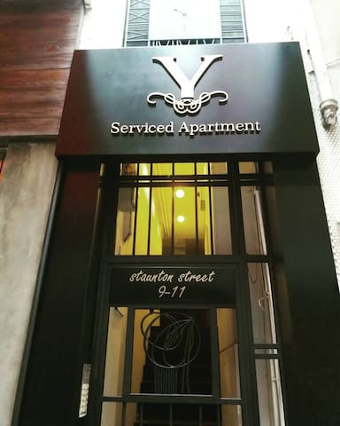 Apt 7 One bedroom apartment in Soho 中環半山一房