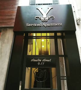 One bedroom apartment in Soho 中環半山一房公寓 APT 10 - 香港島 - 飯店式公寓