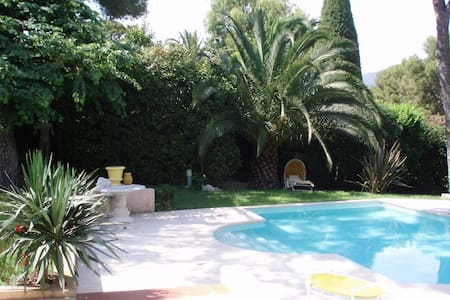 2 chambres dans villa - Inap sarapan