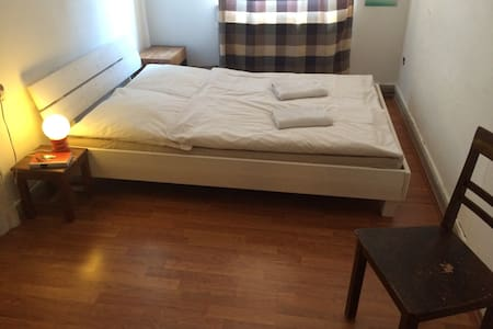 Auberge extraordinaire! Your double room in Kassel - Kassel - Apartament