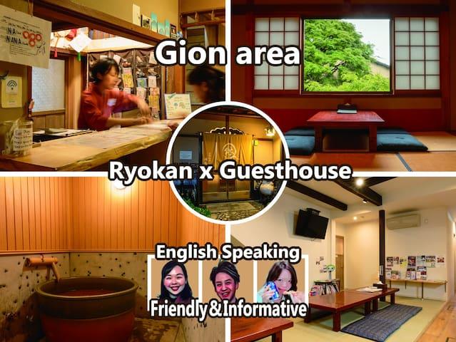 Japanese Style Double Room (Shared bathroom)