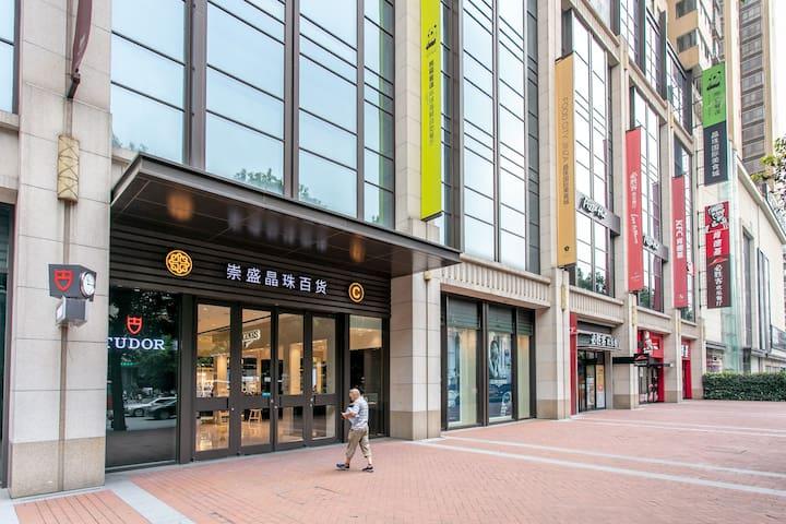 【幸福里】晶珠广场 市中心 电影房 百寸投影 麻将房 南华大学旁 商业步行街 小吃街