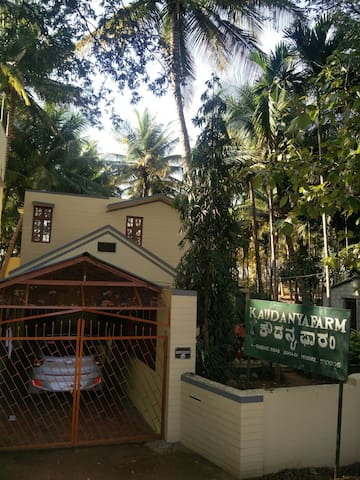 Farm House in the Middle of the City - Mysuru - Egyéb