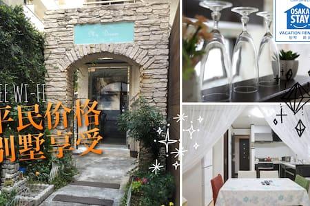 Three-story gardened house! Eat well travel well!