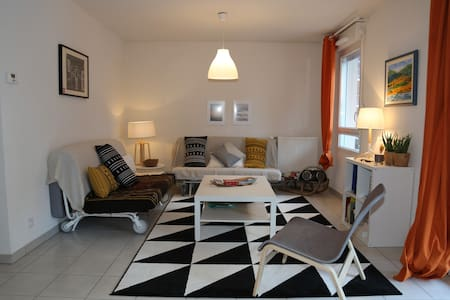 Dream flat at Geneva's doorstep! - Etrembières
