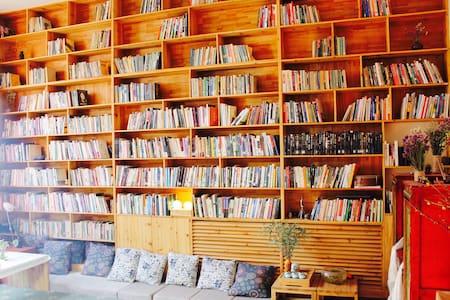 读诗抄经看电影阅读会绕城跑步,每周末主题活动让你感受不一样的西藏之旅 - 拉萨 - Vila