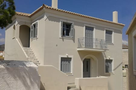 your holidays - Kranidi - Casa