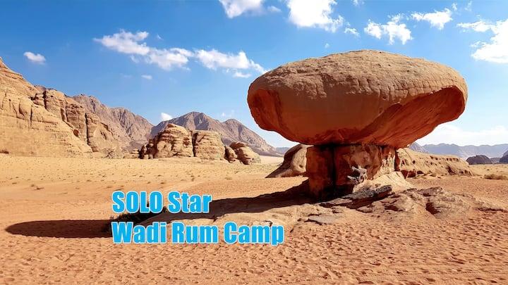 SOLO Star - Wadi Rum Camp