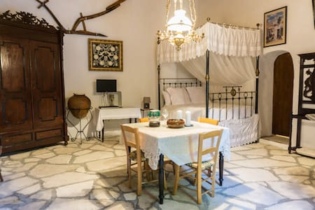 Lofou Palace - Traditional House for Rent - Lofou