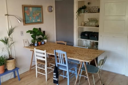 Cozy and lovely apartment - Breda - Apartment