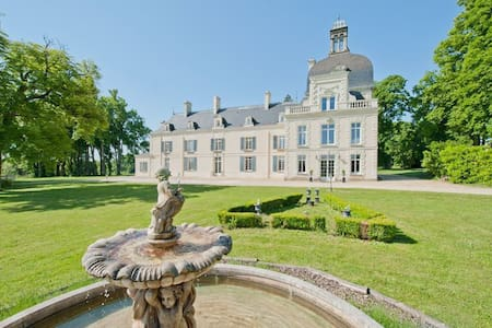 Chateau de Milly luxury B&B accommodation - Razines - 城堡