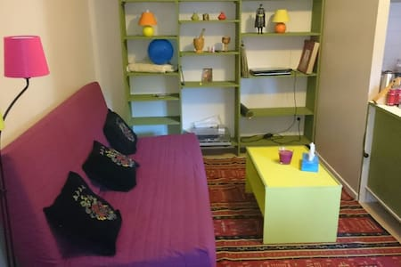 Appartement 2 pièces, centre Arras - Arras