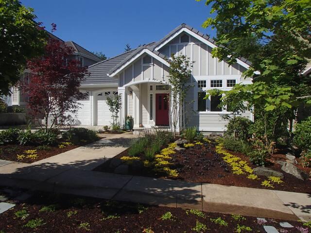 Forest Home in Quiet Neighborhood