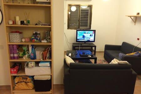 Yair Assodi's Apartment - Qiryat Shemona