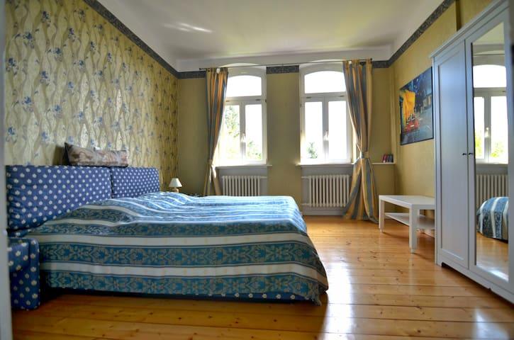 Verbinde Abenteuer und Entspannung! - Gondershausen - Apartamento