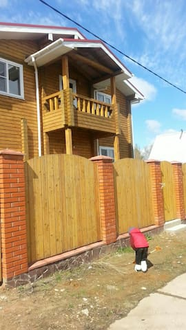 5 bedrooms house near Moscow