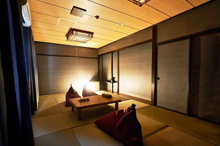 Free Onsen ♨️ Japanese Style Family Room