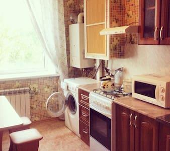 Милая, уютная чистая квартира - Ставрополь - Lägenhet