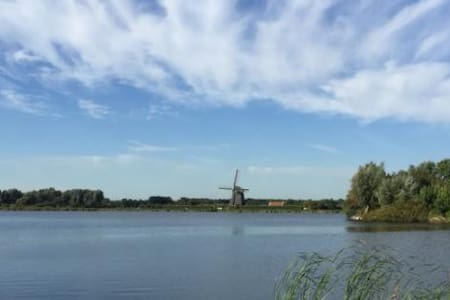 House near Amsterdam on a beautiful location - Landsmeer