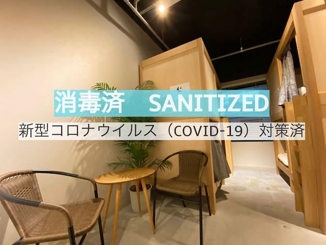 TOKYO-W-INN Asakusa Bunk Bed 6-Bed Mixed Dormitory