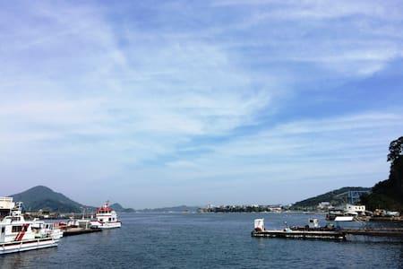 Cozy Sea Side Home 3 Mins to Station/ Pocket WiFi - Matsuyama-shi - Apartmen