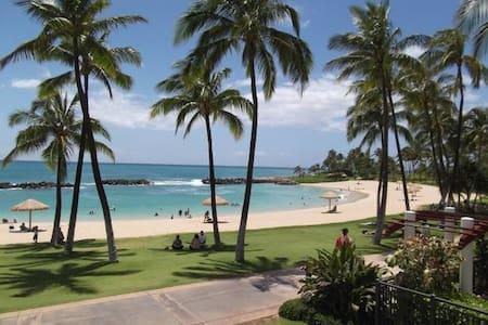 LuxuryExecutive Townhome Beautiful KoOlina Hawaii - Kapolei - Συγκρότημα κατοικιών