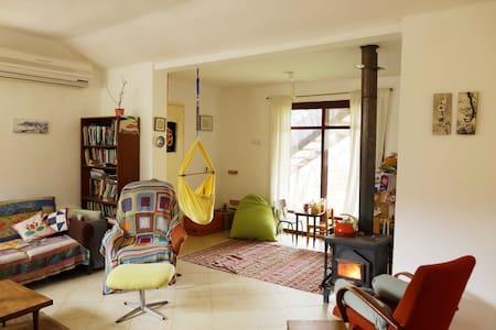 Spacious, Cozy & Comfortable Home - Galilee Hills - Amirim - Casa