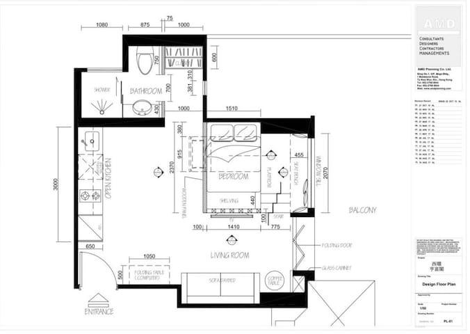 Floor plan of the condo.