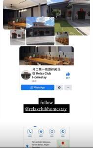 马口第一高原休闲民宿           Bahau relax club homestay