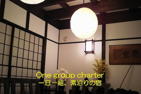 guesthouse KOUNDO nikko Japan