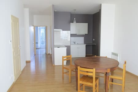 Appartement à Marennes avec cour - Marennes - Szeregowiec