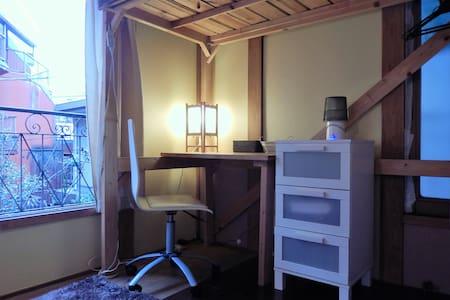 Sunny room in NakaShin #203! - Nakano - Ev