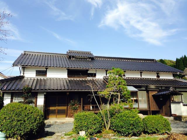 新感覚古民家ゲストハウス『ザイオン』