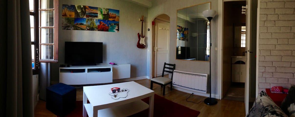 Charmant Studio Paris 5 - Paris - Apartment