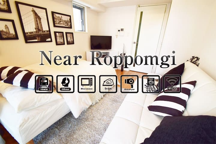 Open sale!40% off!【Roppongi】 10 minutes walk from Tamachi Station!Free WiFi!Max 3 people!AS39