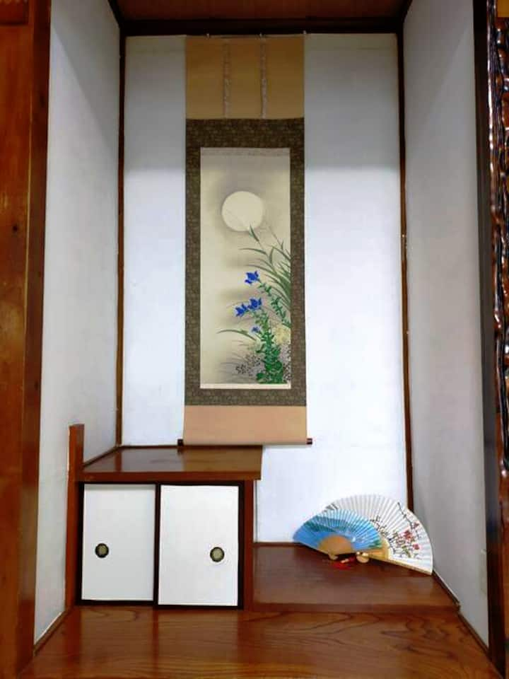 Traditional Japanese house& comfortable facilities