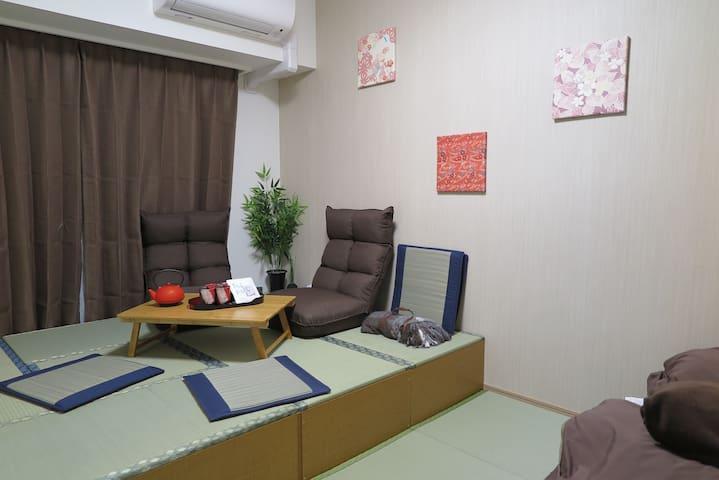 Nihonbashi - Jpn Style Suite, 4ppl - Chūō-ku - Apartment