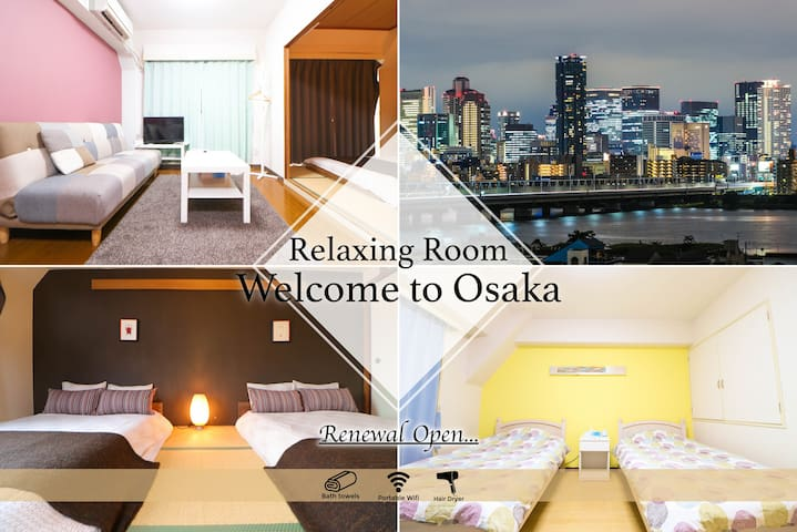 3min Osaka Sta. by train/2LDK/Cozy
